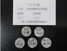 塩化物イオン含有量試験(コアスライス)
