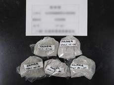 塩化物イオン含有量試験(スライス粉砕後)