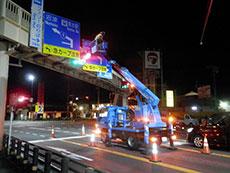 高所作業車点検(横断歩道橋)
